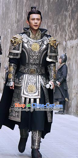 Chinese Ancient Qin Dynasty Military Officer Li Zhong Historical Body Armor and Helmet Complete Set