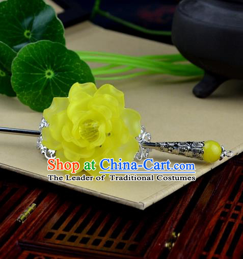 Chinese Traditional Ancient Hair Accessories Hanfu Hairpins Yellow Peony Hairdo Crown Headwear for Women