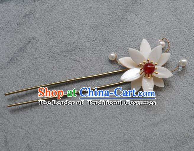 Chinese Traditional Hair Accessories Ancient Bride Hairpins White Lotus Hair Clip for Women