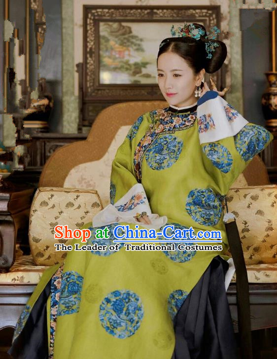 Chinese Ancient Drama Costumes Story of Yanxi Palace Qing Dynasty Manchu Imperial Consort Embroidered Clothing for Women