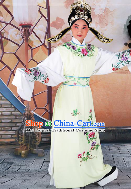 Professional Chinese Peking Opera Niche Costume Huangmei Opera Jia Baoyu Yellow Robe and Hat for Adults