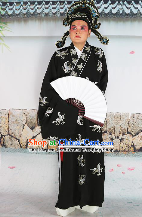 Professional Chinese Peking Opera Costume Traditional Peking Opera Niche Butterfly Black Robe and Hat for Adults