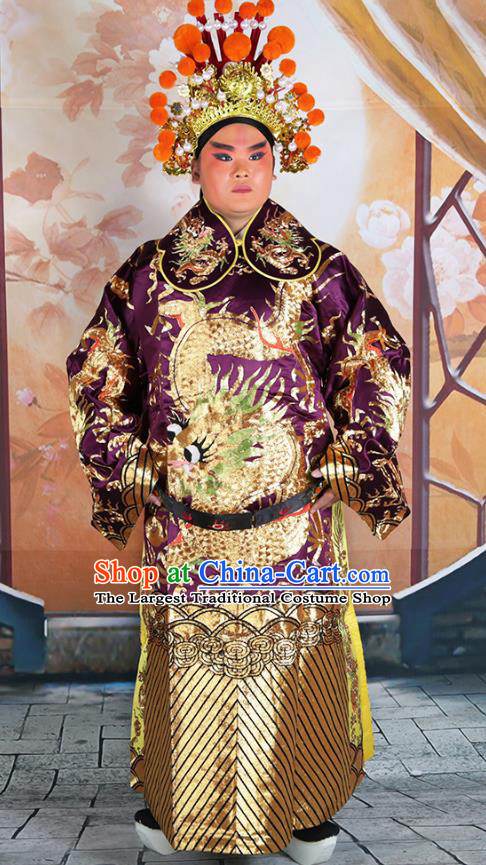 Professional Chinese Peking Opera Purple Embroidered Robe Prime Minister Costumes and Hat for Adults