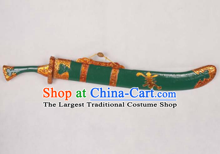 Top Grade Chinese Beijing Opera Props Peking Opera Takefu Green Broadsword for Men