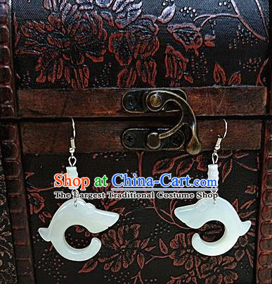 Chinese Ancient Jade Earrings Qing Dynasty Manchu Palace Lady Ear Accessories for Women