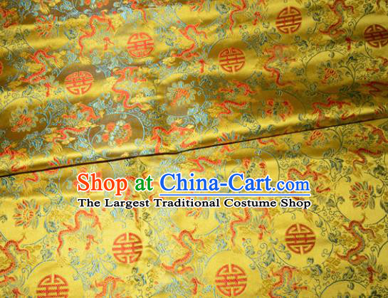 Chinese Traditional Yellow Silk Fabric Cheongsam Tang Suit Brocade Palace Dragon Pattern Cloth Material Drapery