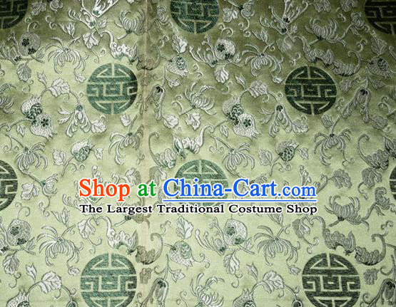 Classical Pomegranate Blossom Pattern Chinese Traditional Green Silk Fabric Tang Suit Brocade Cloth Cheongsam Material Drapery