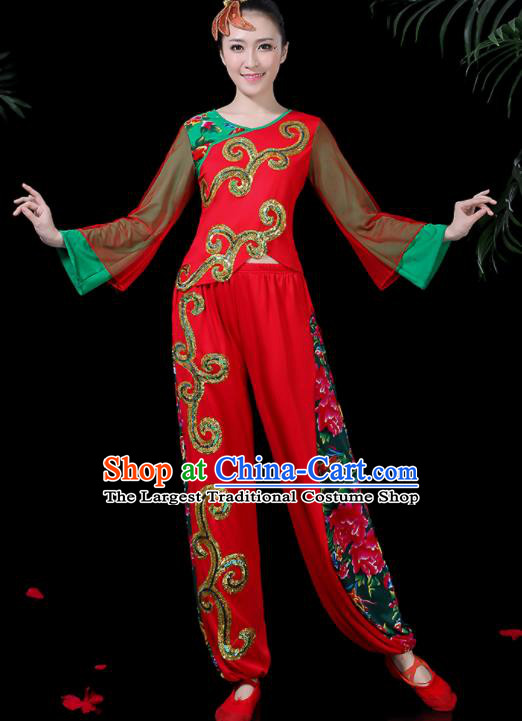 Chinese Classical Dance Red Costume Traditional Folk Dance Yangko Clothing for Women