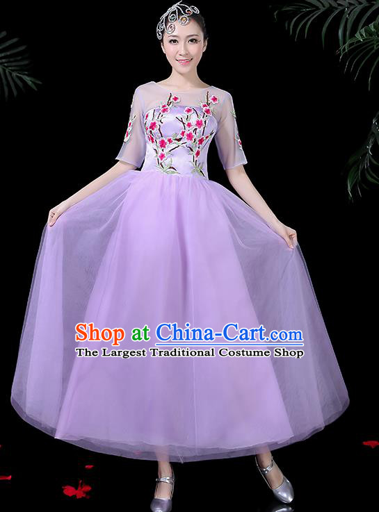 Professional Modern Dance Costume Stage Performance Chorus Purple Veil Dress for Women