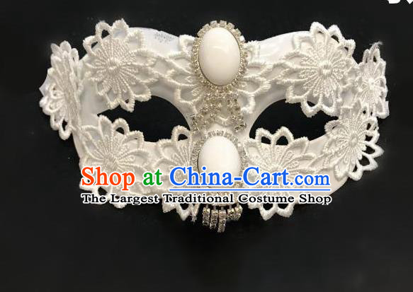 Top Halloween Cosplay Fancy Dress Ball White Masks Brazilian Carnival Catwalks Face Mask for Women