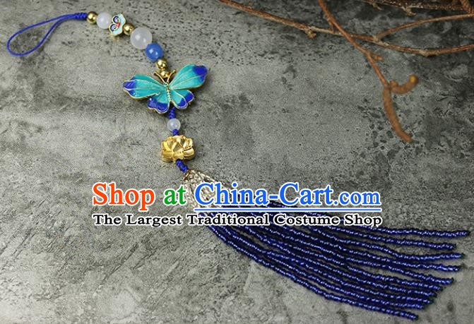 Chinese Traditional Blueing Butterfly Pendant Traditional Classical Hanfu Jewelry Accessories for Women
