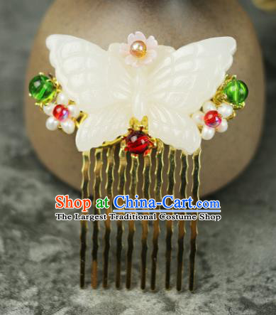 Handmade Chinese Traditional Jade Butterfly Hair Combs Traditional Classical Hanfu Hair Accessories for Women