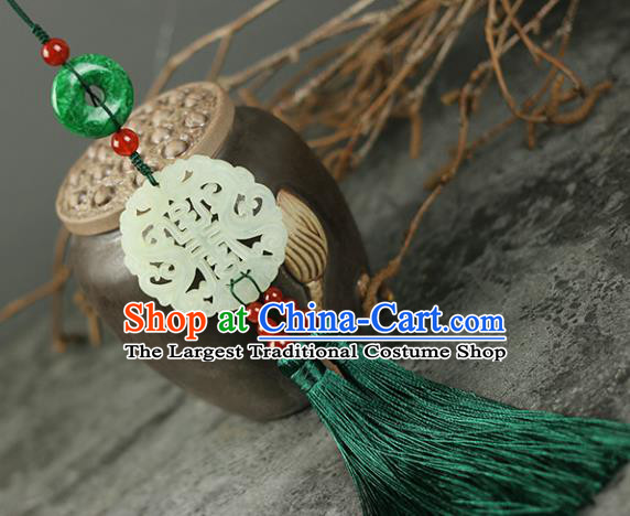 Chinese Traditional Jade Pendant Traditional Classical Hanfu Jewelry Accessories for Women