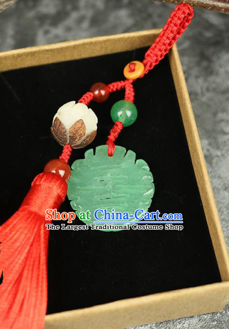 Handmade Chinese Traditional Red Tassel Jade Pendant Traditional Classical Hanfu Jewelry Accessories for Women