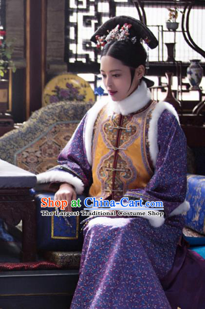 Ancient Drama Ruyi Royal Love in the Palace Chinese Qing Dynasty Imperial Consort Embroidered Costumes and Headpiece Complete Set