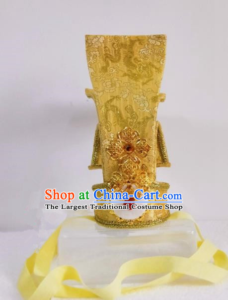 Chinese Ancient Emperor Hair Accessories Tang Dynasty King Hairdo Crown Headwear for Men