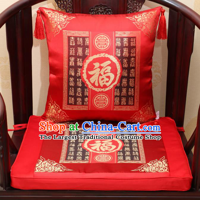 Chinese Classical Household Ornament Traditional Fu Character Pattern Red Brocade Cushion Cover and Armchair Mat Cover