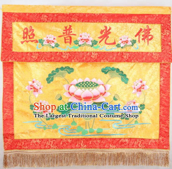 Chinese Traditional Buddhist Supply Tablecloth Buddhism Accessories Embroidered Lotus Antependium