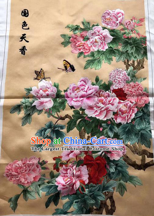 Chinese Traditional Embroidery Craft Embroidered Peony Flowers Silk Patches Handmade Embroidering Accessories