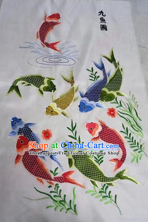 Asian Chinese Traditional Embroidered Nine Fishes Silk Patches Handmade Embroidery Craft