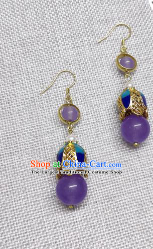 Chinese Traditional Hanfu Purple Bead Magnolia Earrings Ancient Princess Ear Accessories for Women