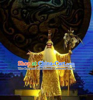 Chinese Ancient Mythology Yellow Emperor Xuanyuan Clothing Tribal King Huangdi Costumes Complete Set