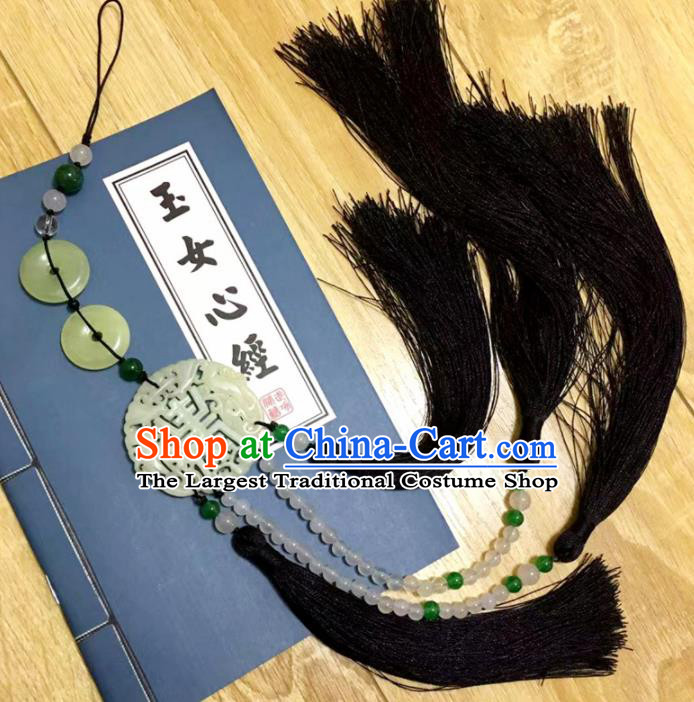Chinese Traditional Swordsman Hanfu Waist Accessories Ancient Tang Dynasty Princess Jade Pendant for Men