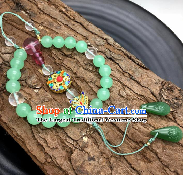 Chinese Traditional Hanfu Court Green Beads Beads Breastpin Accessories Ancient Qing Dynasty Imperial Consort Brooch Pendant for Women