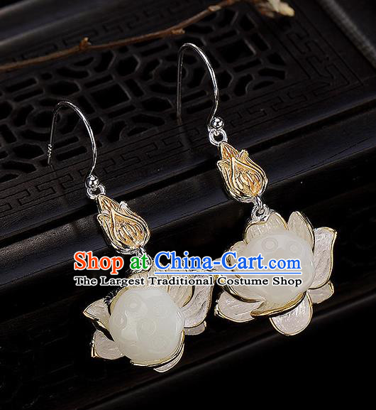 Chinese Traditional Hanfu Court Jade Lotus Seedpod Ear Accessories Ancient Qing Dynasty Princess Earrings for Women