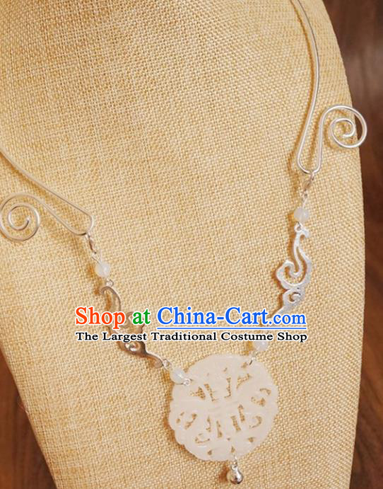Chinese Traditional Hanfu Jewelry Accessories Ancient Ming Dynasty Princess Longevity Jade Necklace for Women