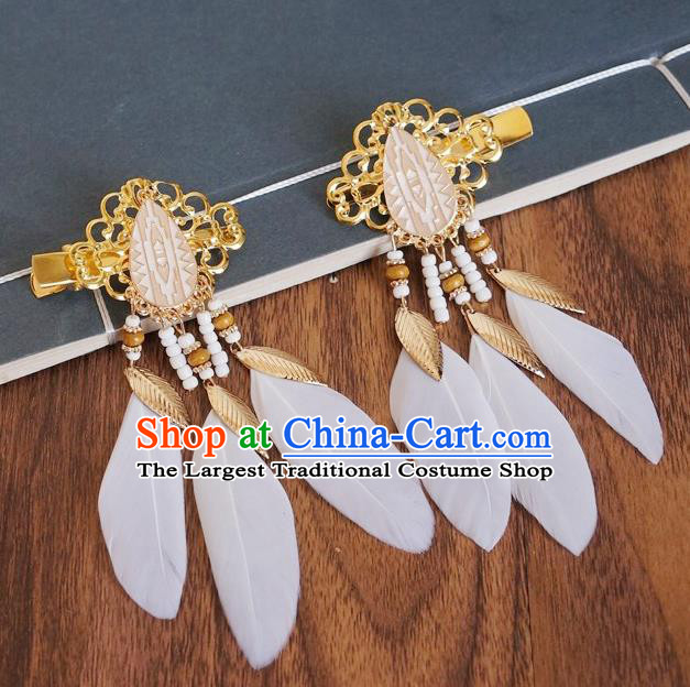 Chinese Ancient Princess White Feather Hair Claws Hairpins Traditional Hanfu Court Hair Accessories for Women