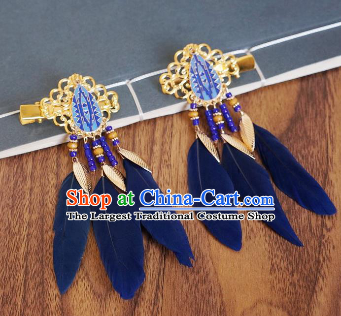 Chinese Ancient Princess Royalblue Feather Hair Claws Hairpins Traditional Hanfu Court Hair Accessories for Women