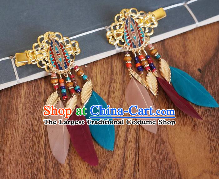 Chinese Ancient Princess Colorful Feather Hair Claws Hairpins Traditional Hanfu Court Hair Accessories for Women