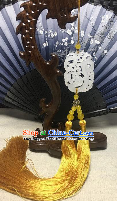 Traditional Chinese Hanfu Jade Carving Dragon Waist Accessories Ancient Swordsman Golden Tassel Pendant