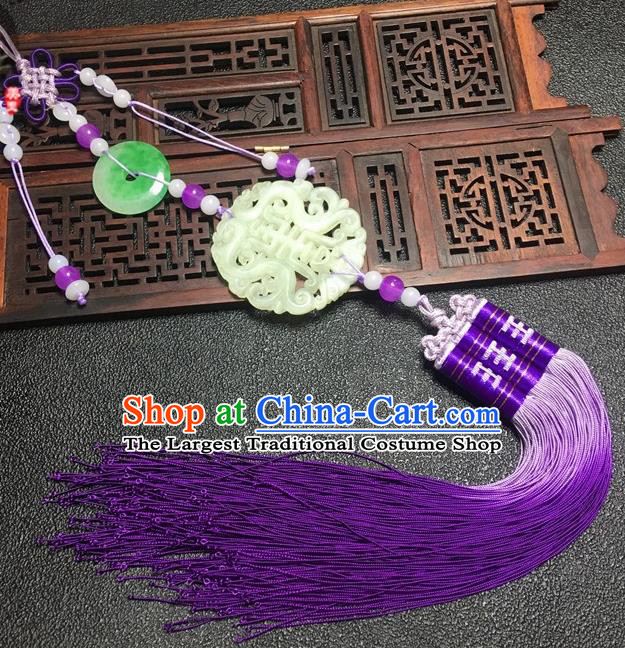 Traditional Chinese Hanfu Jade Carving Longevity Waist Accessories Purple Tassel Pendant Ancient Swordsman Brooch