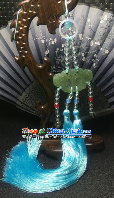 Traditional Chinese Hanfu Jade Carving Butterfly Waist Accessories Blue Tassel Pendant Ancient Swordsman Brooch