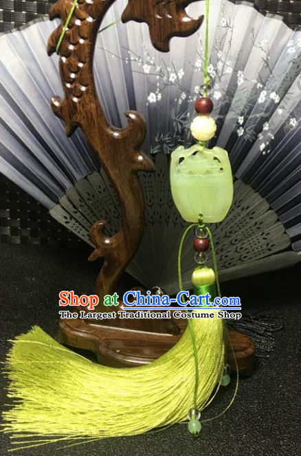 Traditional Chinese Hanfu Jade Bucket Waist Accessories Yellow Tassel Pendant Ancient Swordsman Brooch