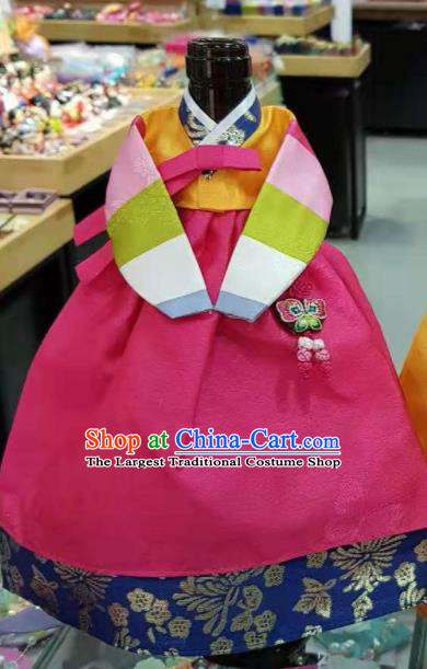 Traditional Korean Hanbok Clothing Rosy Brocade Dress Asian Korea Ancient Fashion Apparel Costume for Kids
