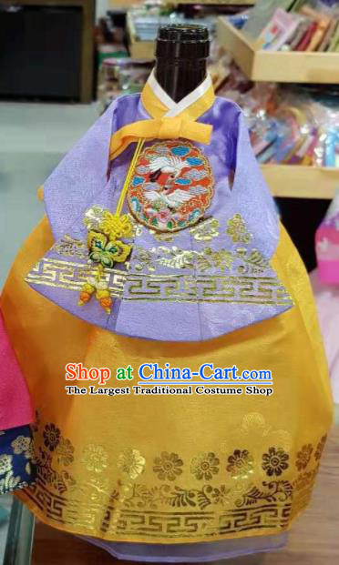 Traditional Korean Hanbok Clothing Yellow Brocade Dress Asian Korea Ancient Fashion Apparel Costume for Kids