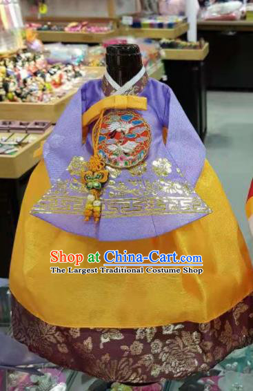 Traditional Korean Hanbok Clothing Purple Brocade Blouse and Yellow Dress Asian Korea Ancient Fashion Apparel Costume for Kids