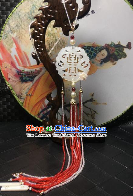 Traditional Chinese Hanfu White Jade Carving Waist Accessories Palace Beads Tassel Pendant Ancient Swordsman Brooch