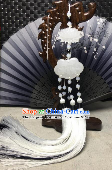 Traditional Chinese Hanfu Jade Carving Lotus Waist Accessories Palace White Tassel Pendant Ancient Swordsman Brooch
