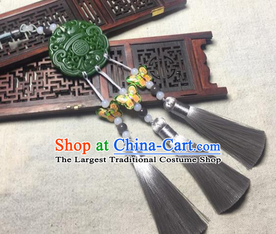 Traditional Chinese Hanfu Jade Carving Mandarin Duck Waist Accessories Palace Tassel Pendant Ancient Swordsman Brooch
