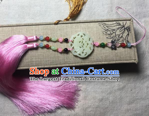 Traditional Chinese Hanfu Jade Carving Bat Waist Accessories Palace Pink Tassel Pendant Ancient Swordsman Brooch