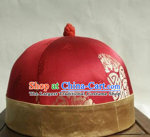 Chinese Traditional Handmade Qing Dynasty Prince Red Hat Ancient Drama Nobility Childe Headwear for Men