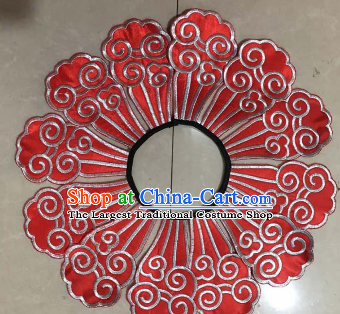 Chinese Traditional Embroidery Shoulder Accessories National Red Embroidered Cloud Patch
