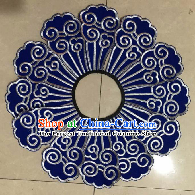 Chinese Traditional Embroidery Shoulder Accessories National Royalblue Embroidered Cloud Patch