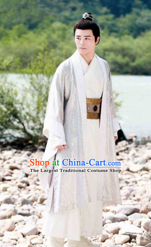 Traditional Chinese Ancient Drama Jia Feng Xu Huang Prince Su Yu Costumes Tang Dynasty Nobility Childe Hanfu Clothing for Men