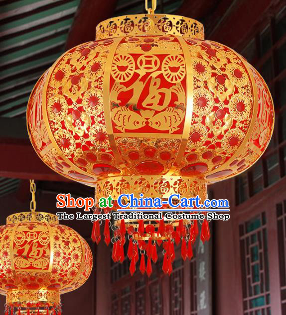 Traditional Chinese Handmade Lantern Fu Character Hanging Lantern Asian Palace Ceiling Lanterns Ancient Lantern