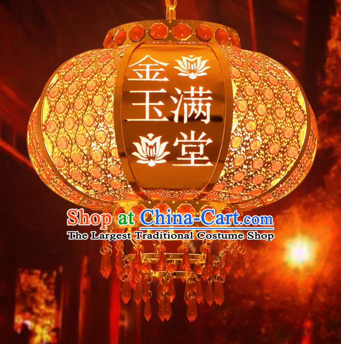 Traditional Chinese Handmade Lantern Hanging Lantern Asian Palace Ceiling Lanterns Ancient Lantern